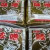 矢野味噌有限会社 - 料理写真:天狗のマーク、美味しい麦味噌です
