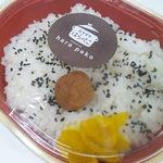 はらぺこ - 日の丸ご飯・250円