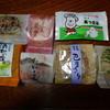 和洋菓子くらや - 料理写真:焼き菓子色々