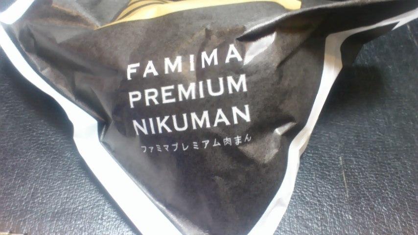 ファミリーマート 久我山駅南店