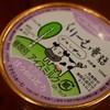 ノロッコ&8001 - 料理写真:「手作りアイスクリーム くりーむ童話 ブランデー味」は地元の弟子屈で製造