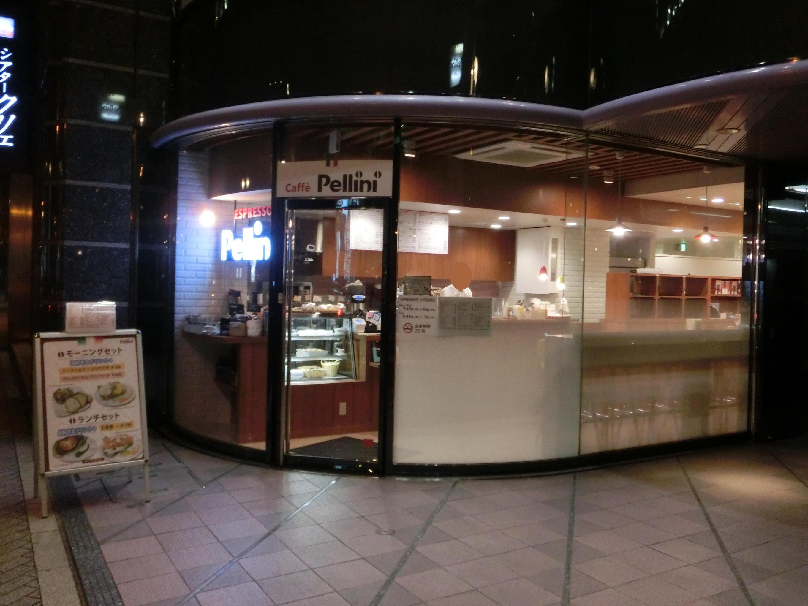 カフェ ペリーニ 日比谷店