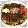 味のシマダ - 料理写真:今日のランチ・味のシマダ『モダン焼(豚玉)』