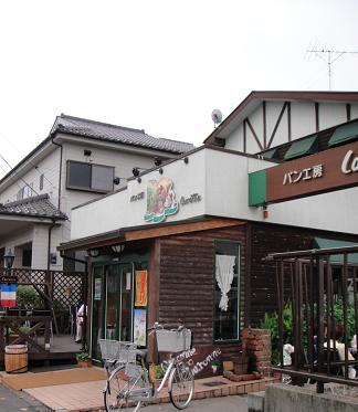 パン工房クーロンヌ 新守谷店