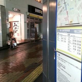 本郷三丁目駅前。今夜も21時からのお客様、増えております♪