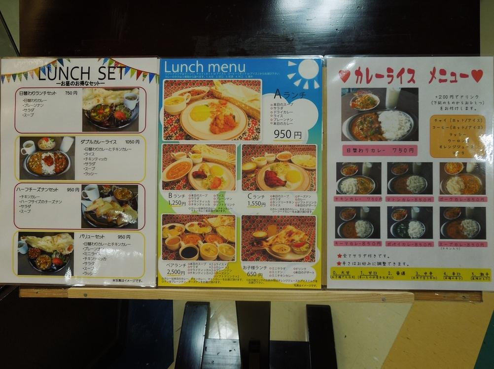 ウマカラ食堂 甲子園店