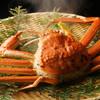 ふくい 望洋楼 - 料理写真:茹で蟹