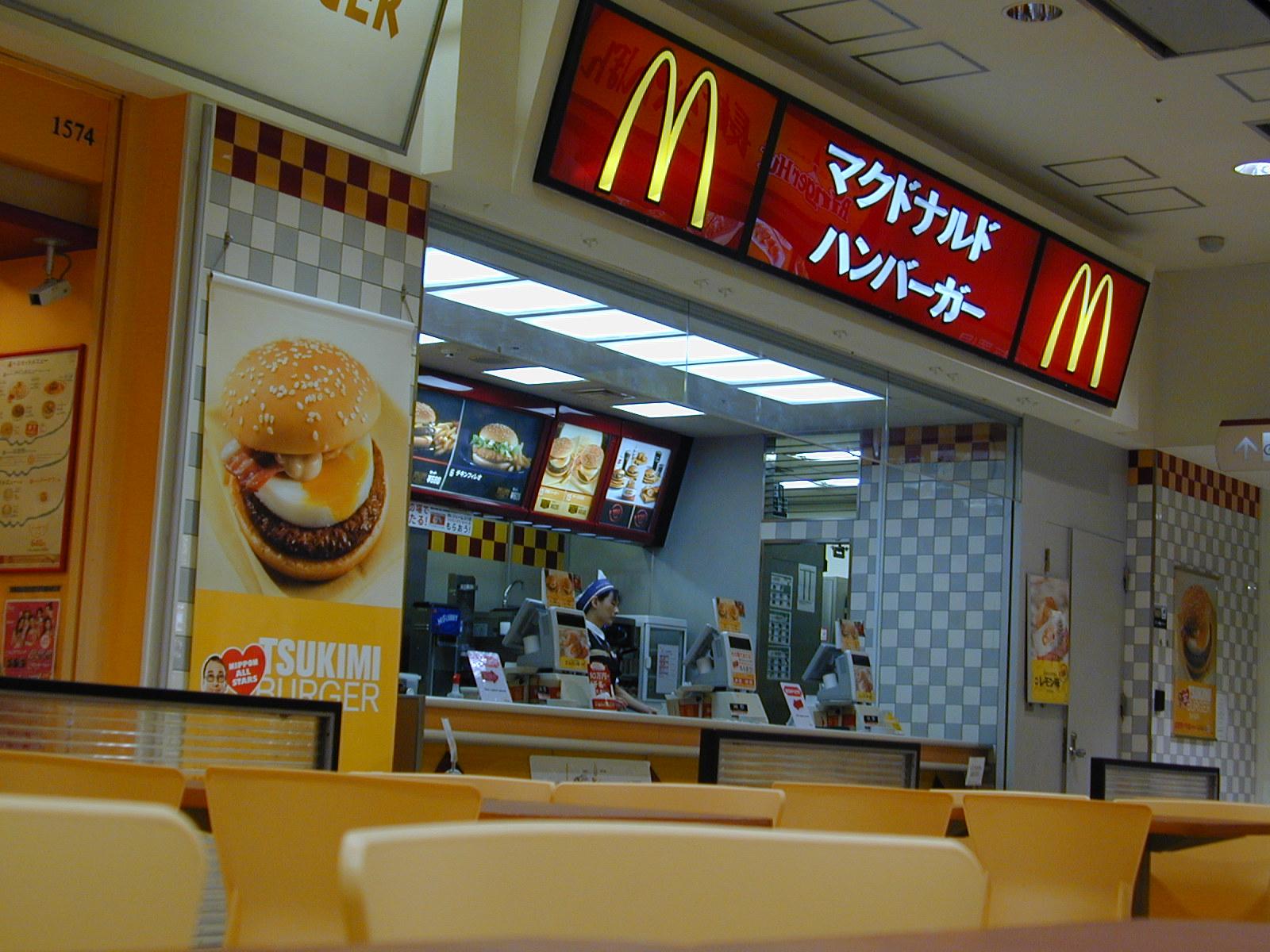 マクドナルド イオン品川シーサイド店