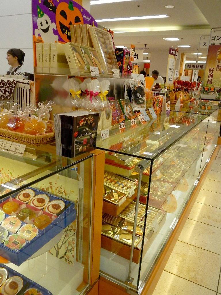 ゴンチャロフ ヤマトヤシキ加古川店
