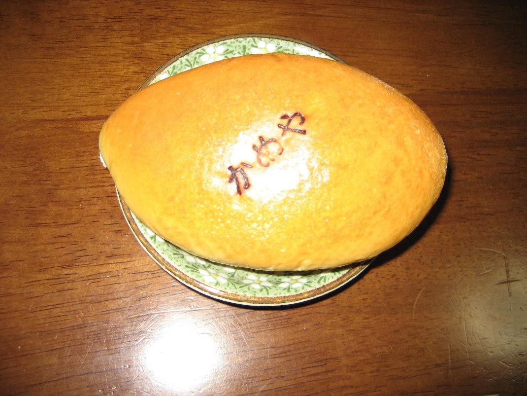 京都パン処 かめや