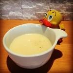 山麓カフェ - 2013/10/22 ランチスープ 「たまねぎスープ」