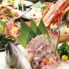 えん屋 - 料理写真:新鮮な海の幸、山の幸を調理人の手で・・・・・