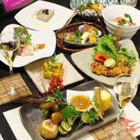 烏丸 京と BAL - 【言い値コース】 お客様のご希望金額(2500円~4000円程度)で、料理長がその日のおすすめ・旬の食材を使ってオリジナルのコースをお作りいたします。