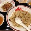 横濱一品香 - 料理写真:チャーハン、餃子