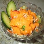 アマ - オレンジ色のドレッシングがかかったサラダ