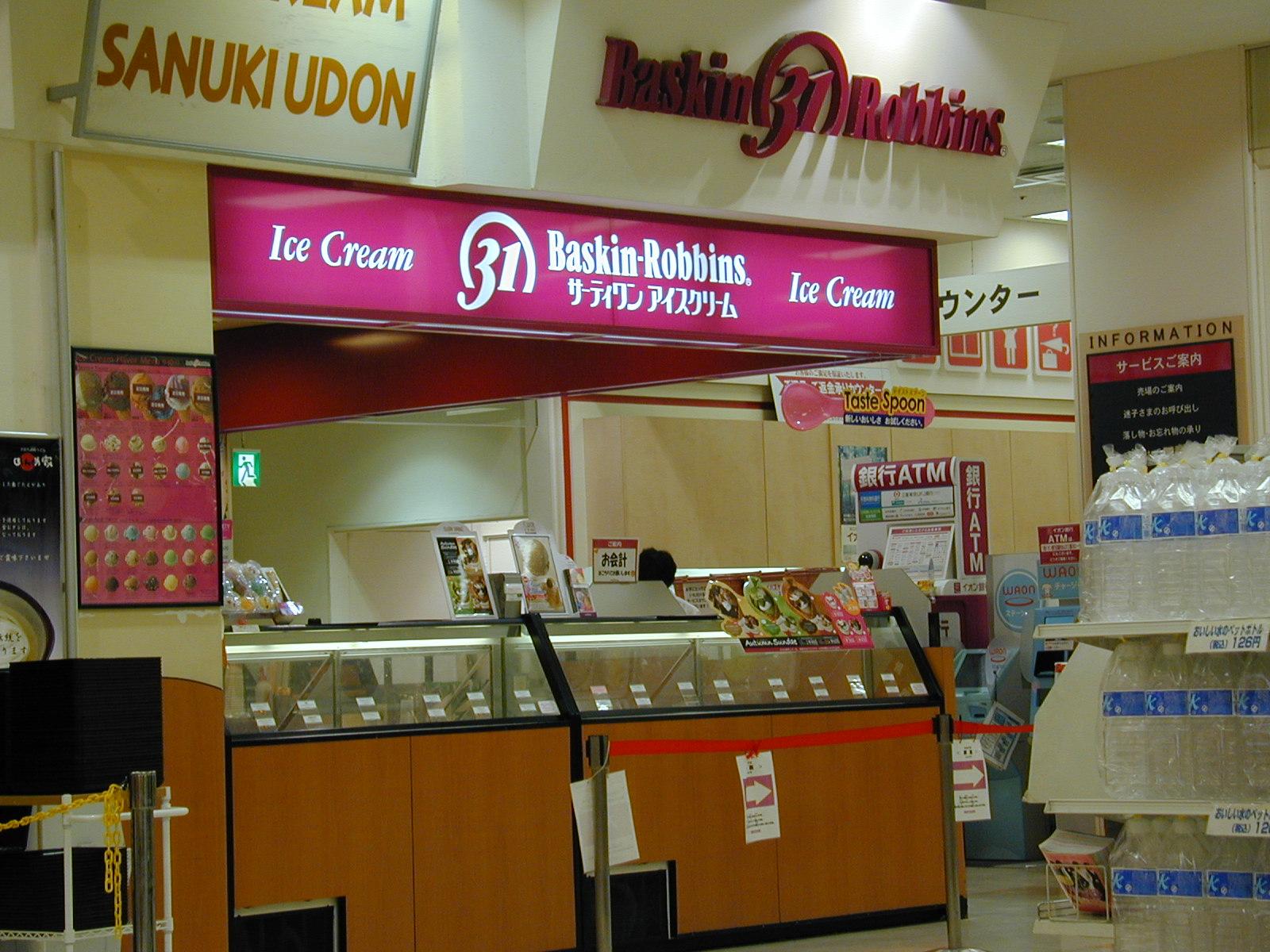 サーティワンアイスクリーム イオン品川シーサイド店