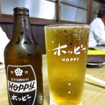 興津屋 - ホッピー500円