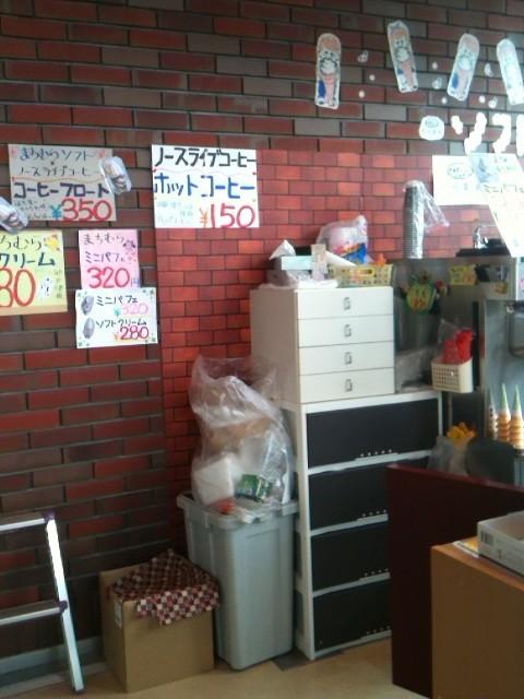 江別河川防災ステーション売店