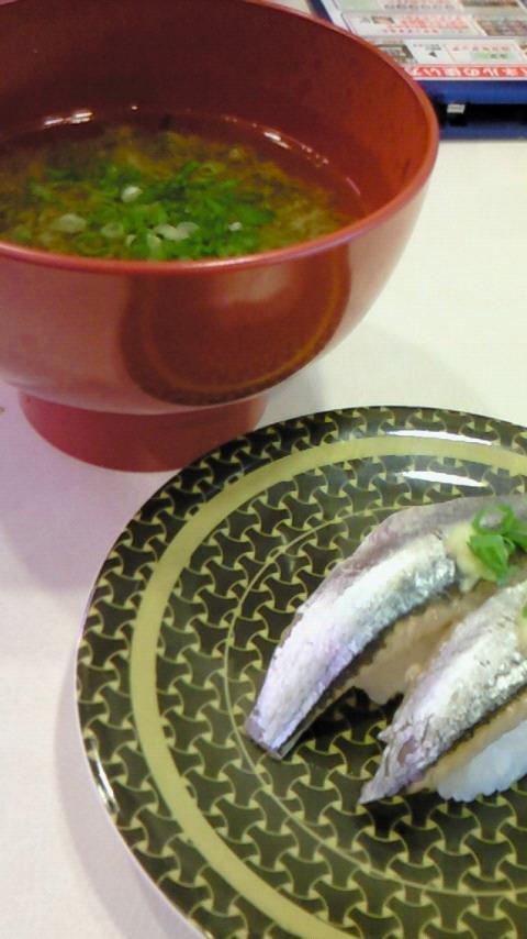 はま寿司 北谷伊平店