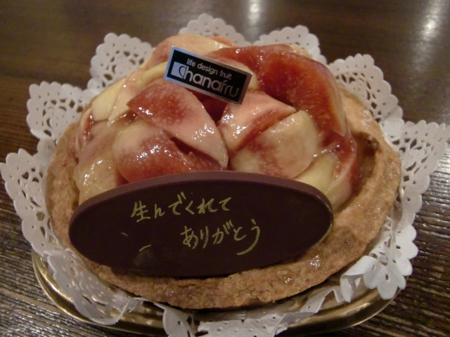 ハナフル 梅田店