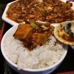 小肥羊 - 麻婆豆腐オンザライス 2013.10