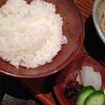 北野坂栄ゐ田 -