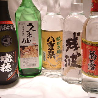 ●飲み放題プラン●コース利用のみ