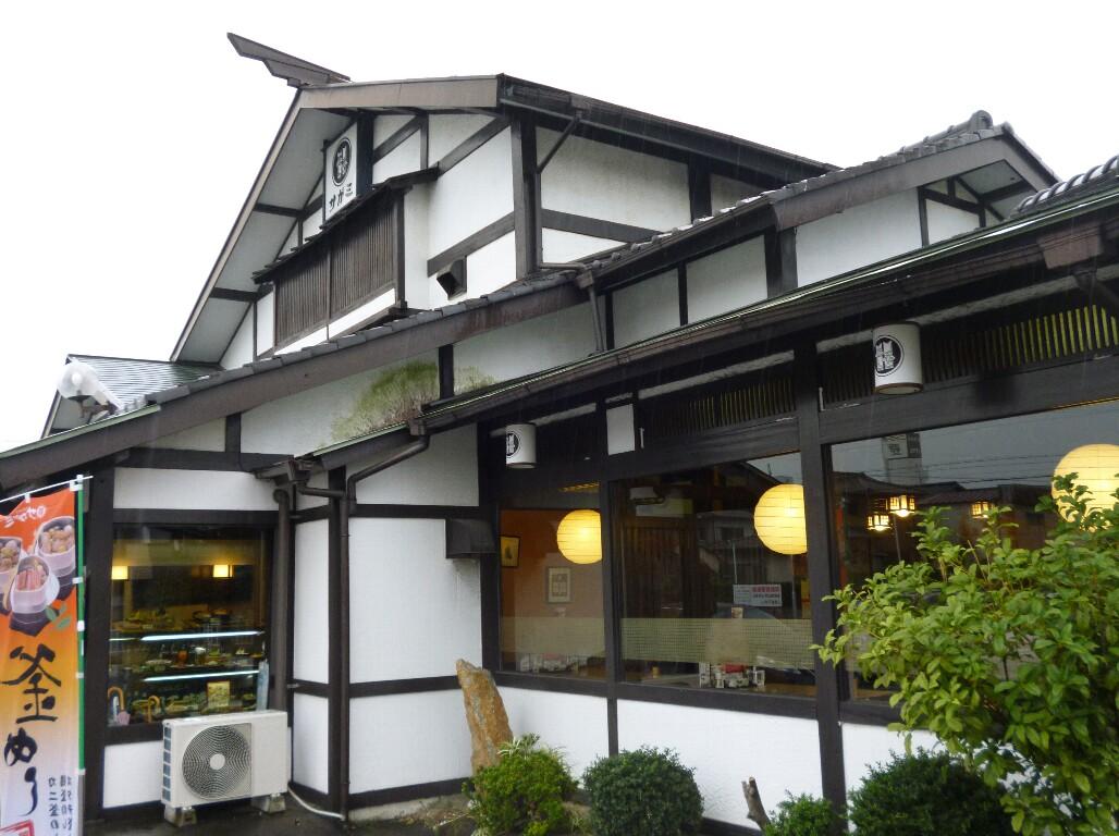 サガミ 柴田店