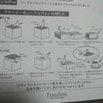 22081918 - 切り方の説明☆