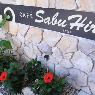 カフェ サブヒロ - 外観写真: