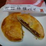千秋庵総本家 - 函館林檎パイ150円