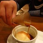 ワイン食堂 ツルカメ - アイス(赤ワインがけ)