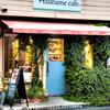 ツバメカフェ - 外観写真:ツタの茂った青いドアがツバメカフェ、UFJ銀行駐車場入口の真向かいです