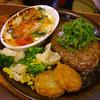 ガスト - 料理写真:大葉おろしハンバーグ&牡蠣グラタン