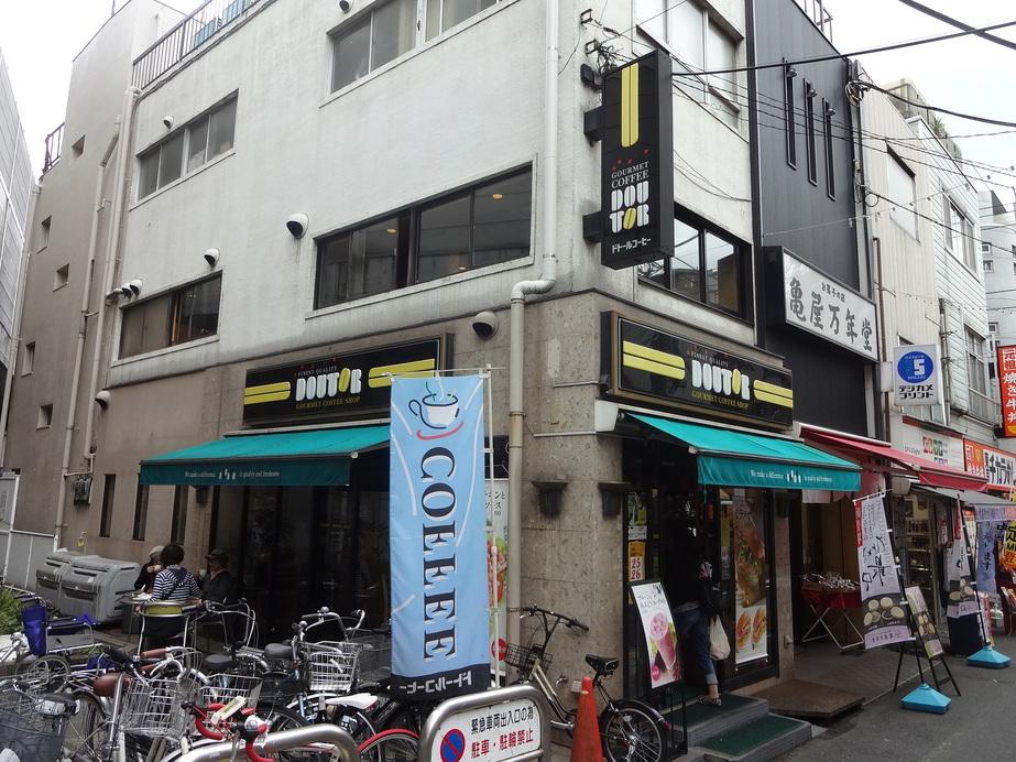 ドトールコーヒーショップ 新丸子東口店