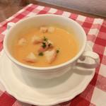 Casual French MOE'T - かぼちゃとじゃがいもとにんじんのスープ