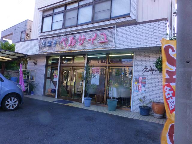 ベルサイユ洋菓子店