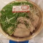 22141513 - 蒸し鶏と野菜のフォーでございます