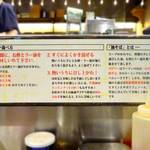 油そば 東京油組総本店 - 美味しい食べ方、油そばとは...