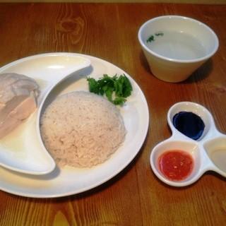 シンガポールの名物料理『海南鶏飯』を是非ご賞味下さい