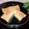 Kikuzono - 料理写真:宮中伝統の菓子をおつくりしております。