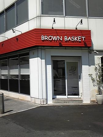 BROWN�@BASKET