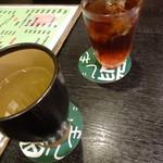 22163018 - 紹興酒とゆず茶