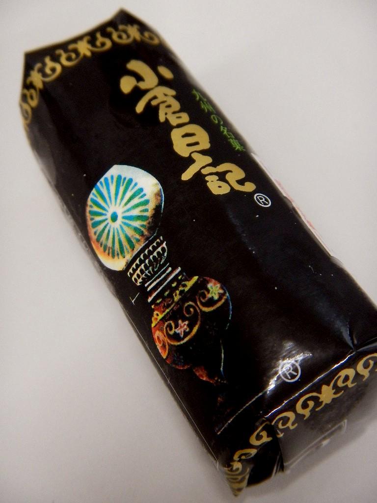 お菓子のつる平 アミュプラザ店