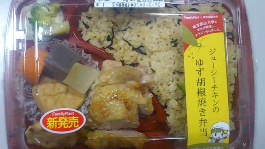 ファミリーマート 久我山駅北店