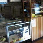 吉野屋 菓子舗 - 店内の様子です