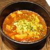 アジアン&チャイニーズダイニング レモングラス - 料理写真:シビれる男の麻婆豆腐
