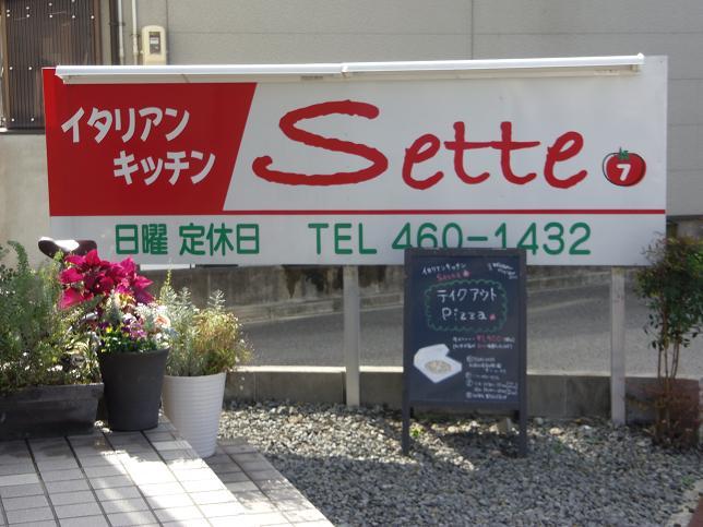 Sette