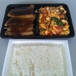 広東料理 青山一品 - 450円の弁当