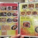 """焼肉問屋バンバン - メニュー """"野菜&スープ""""。"""